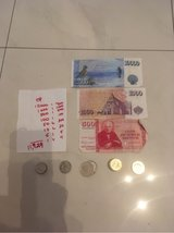 Icelandic Currency in Ramstein, Germany