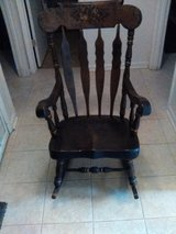Rocking Chair Antique (mint condition) in Watertown, New York