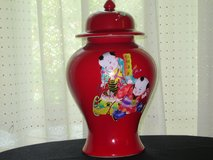 "13"" X 9"" Hand Painted Cookie Jar in Westmont, Illinois"