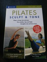 Pilates dvd in Camp Lejeune, North Carolina