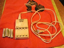 Duracell Quick Charger for Rechargeable Batteries + 4 Batteries in Joliet, Illinois