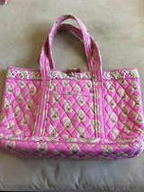 Vera Bradley small bag in Ramstein, Germany