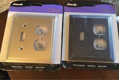 Single Toggle/Duplex Switchplates in Naperville, Illinois
