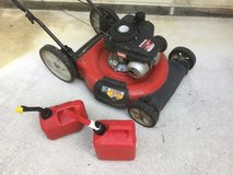 SOLD. Lawn mower  +++ ( taking back up buyer names) available next Tuesday in Okinawa, Japan
