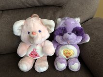 Care Bear Cousins-(1984 edition) in Lockport, Illinois