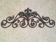 """NEW LARGE 30"""" Metal Scroll Wall Art Decor in Naperville, Illinois"""