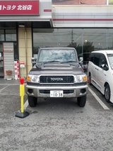 30th Anniversary Toyota Landcruiser 70 Pickup in Okinawa, Japan