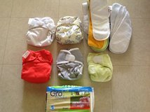 Lot Premium Cloth Diapers with Extras in Okinawa, Japan