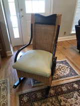 Rocking Chair with cushion in Warner Robins, Georgia