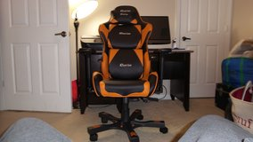 OFFICE CHAIR, COMPUTER DESK CHAIR, OR GAMERS  (ERGONOMIC EXECUTIVE CHAIR) in Byron, Georgia