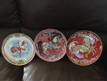 carousel horse plates in Kingwood, Texas