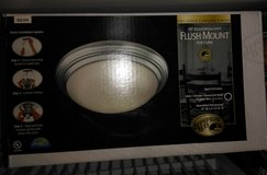 Hampton Bay Flush Mount Light Fixture NEW! in Westmont, Illinois