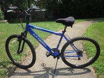 "Kent 2.6 Terra 26"" men's Moutain Bike in Naperville, Illinois"