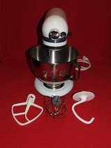 KitchenAid Ultra Power Tilt-Head Stand Mixer 4.5QT White in Wheaton, Illinois