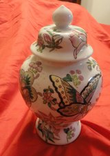 Decorative and colorful vase with cover - eight inches high in very good condition in Houston, Texas