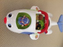 Fisher-Price Lil' People Movers airplane in Travis AFB, California