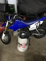 2007 Yamaha TTR50E in Westmont, Illinois