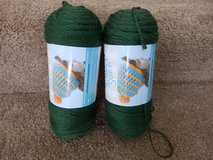 2 Skeins Hunter Green Yarn in Oswego, Illinois