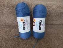 2 Skeins Country Blue Yarn in Oswego, Illinois