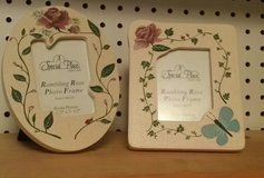 Set Of Two Frames in League City, Texas