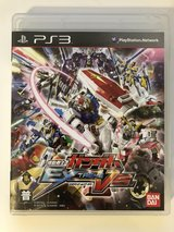 PS3 Game - ???? in Okinawa, Japan