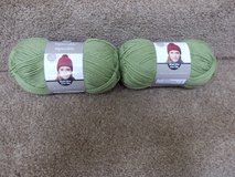 2 Skeins of Yarn in Oswego, Illinois