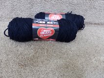 2 Skeins Red Heart Yarn in Oswego, Illinois