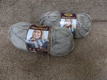 Heartland Yarn in Oswego, Illinois