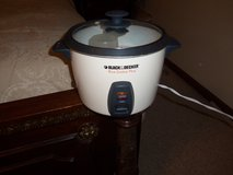 Rice Cooker/Steamer in Fort Knox, Kentucky