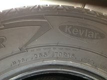 Goodyear Wrangler All-Terrain Adventure w/Kevlar 265/70R16 in Ramstein, Germany