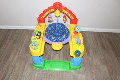 Fisher-Price Intellitainer / excellent condition and SANITIZED in Spring, Texas
