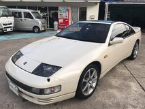 """PEARLY GIRL""- 1990 NISSAN 300ZX TWIN TURBO/5SP/2+2- LEATHER in Okinawa, Japan"