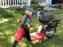 Honda Spree for Parts .. in Glendale Heights, Illinois