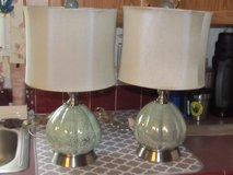 set of lamps in Moody AFB, Georgia