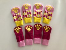 New - Pet Socks in Okinawa, Japan