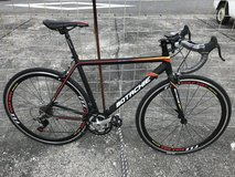 Affordable road bike with two years of maintenance in Okinawa, Japan