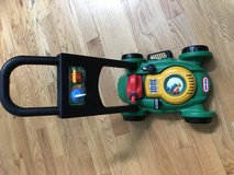 Little Tikes gas & go mower in Westmont, Illinois