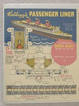 "Kellogg's ""QUEEN MARY"" Passenger Liner Model in 29 Palms, California"