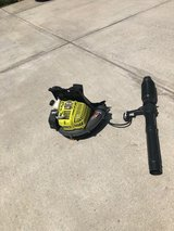 Ryobi Lawn Blower (never been used) in The Woodlands, Texas