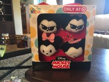 Mickey Tsum Tsum Plush in Joliet, Illinois