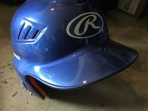 Boys batting helmet in Plainfield, Illinois