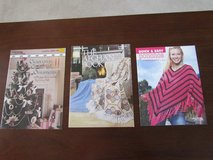 Crochet Pattern Books in Glendale Heights, Illinois