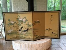Oriental Screen in Plainfield, Illinois