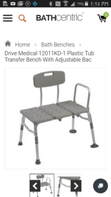 Mobility Bath chair in Columbus, Ohio