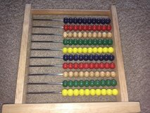 Wooden Toy Abacus in Cherry Point, North Carolina