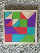 Wooden Geometric Puzzle in Cherry Point, North Carolina