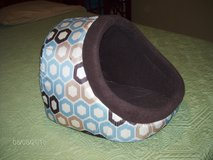 First bed for puppy or kitten! in Houston, Texas