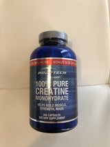 Creatine Capsules, SAMe, body fat calipers and personal training book in Spring, Texas