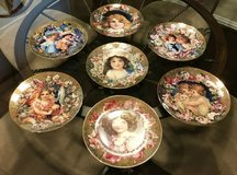Romantic Victorian Keepsake (7pc plate collection) in Kingwood, Texas