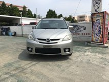 FRESH 2005 Mazda Premacy - Clean - Low KMs - Dual Power Doors - NAVI/Camera - Compare & $ave in Okinawa, Japan